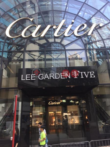Lee Garden Five (Lee Garden Five) Causeway Bay|搵地(OneDay)(3)