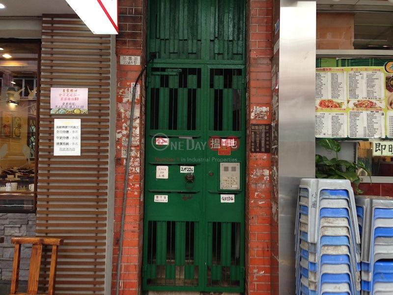 花園街224號 (224 Fa Yuen Street ) 太子|搵地(OneDay)(1)