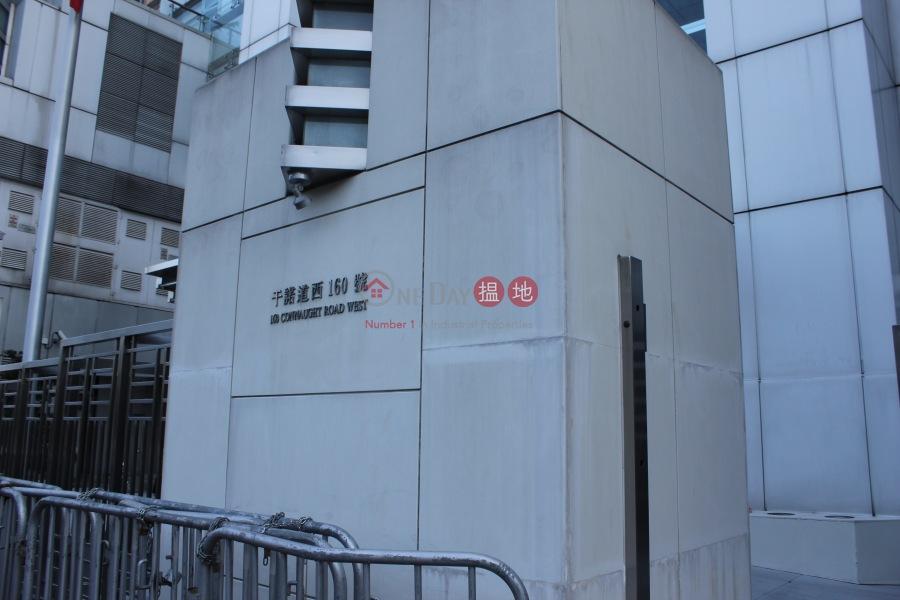 中央人民政府駐香港特別行政區聯絡辦公室 (China Liason Office) 西營盤|搵地(OneDay)(2)
