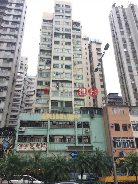 Yen Yin Building (Yen Yin Building) Jordan|搵地(OneDay)(3)