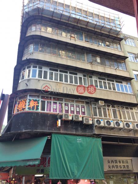 西安街4-5號 (4-5 Sai On Street) 香港仔|搵地(OneDay)(1)