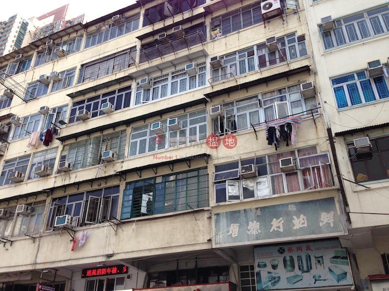 192-194 Reclamation Street (192-194 Reclamation Street) Yau Ma Tei|搵地(OneDay)(2)