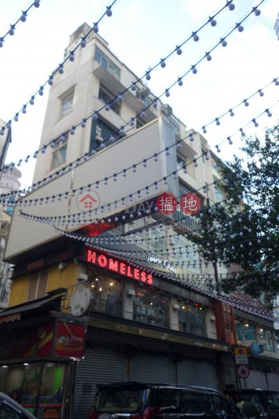 19 Yun Ping Road (19 Yun Ping Road) Causeway Bay|搵地(OneDay)(4)