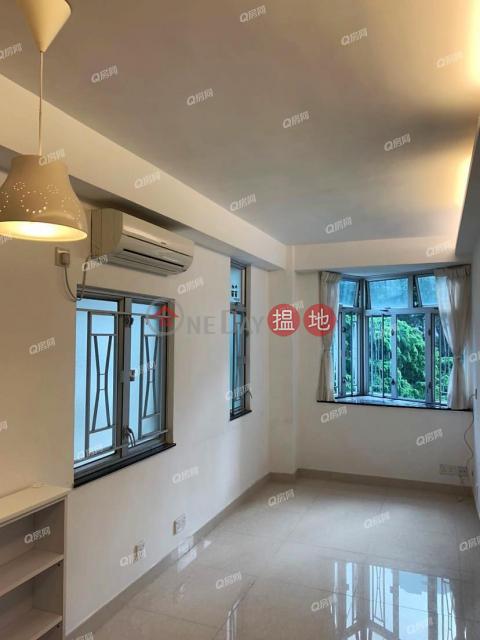 Block B Sun Sing Centre | 2 bedroom High Floor Flat for Sale|Block B Sun Sing Centre(Block B Sun Sing Centre)Sales Listings (XGGD722300206)_0