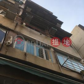 KIN HING HOUSE,Kowloon City, Kowloon