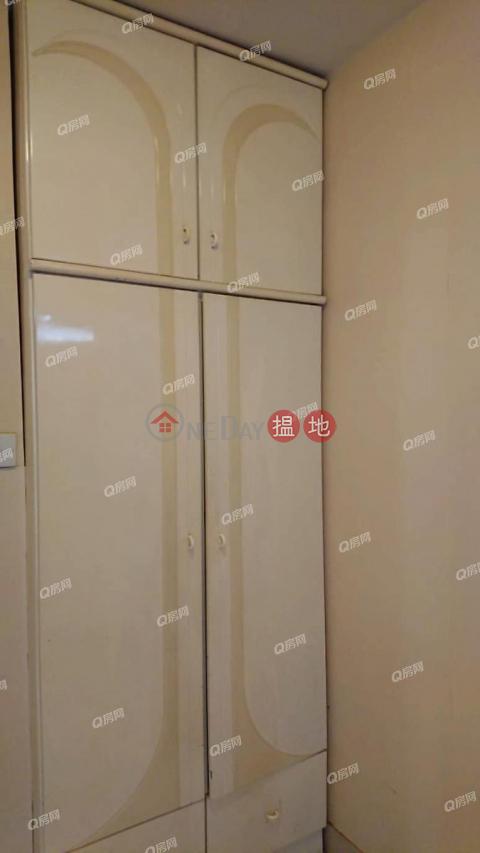 小型屋苑,超筍價,有匙即睇,靜中帶旺《麗怡苑 (2座)租盤》|麗怡苑 (2座)(Lai Yee Court (Tower 2) Shaukeiwan Plaza)出租樓盤 (XGGD729300287)_0