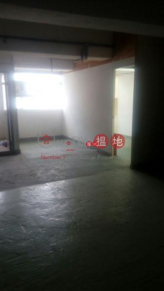 豐盛工業中心|沙田豐盛工業中心(Veristrong Industrial Centre)出租樓盤 (harib-04131)