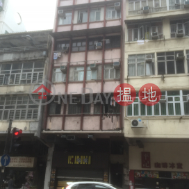 78A Wuhu Street|蕪湖街78A號