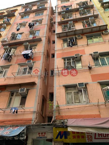 鷹揚街11號 (11 Ying Yeung Street) 土瓜灣|搵地(OneDay)(1)