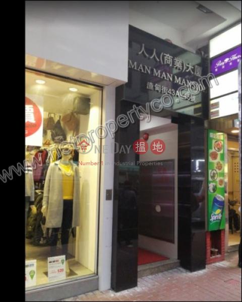 Location Location Location | 43-45 Jardines Bazaar | Wan Chai District | Hong Kong Rental HK$ 49,000/ month
