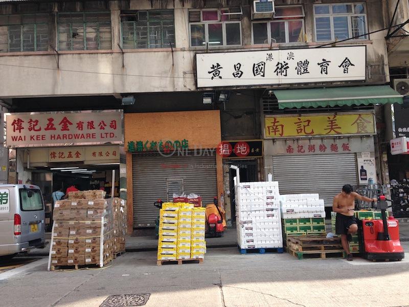 228-232 Reclamation Street (228-232 Reclamation Street) Mong Kok|搵地(OneDay)(2)