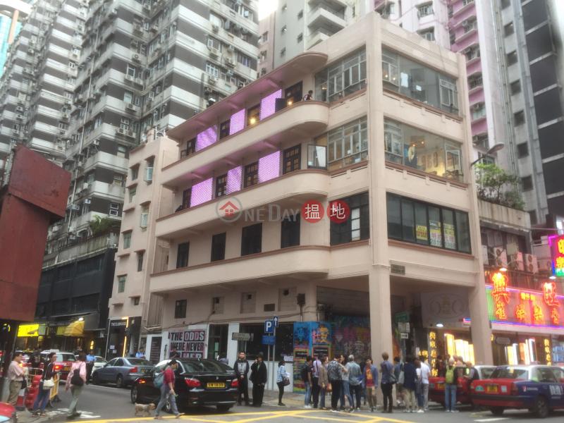 6 Stewart Road (6 Stewart Road) Wan Chai 搵地(OneDay)(2)