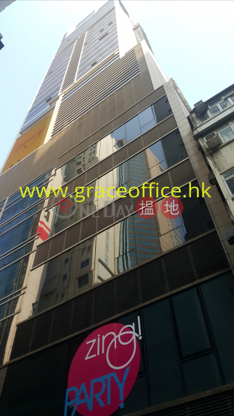 Causeway Bay-Zing, Bigfoot Centre 耀華街Bigfoot Centre Rental Listings | Wan Chai District (KEVIN-9161706118)