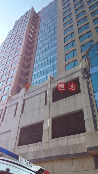 Lu Plaza (Lu Plaza) Kwun Tong 搵地(OneDay)(1)