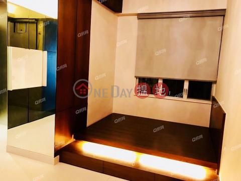 Sun Ho Court | High Floor Flat for Sale|Wan Chai DistrictSun Ho Court(Sun Ho Court)Sales Listings (XGGD693800016)_0