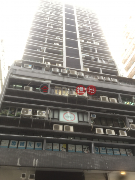 Singwa Commercial Building (Singwa Commercial Building) Jordan|搵地(OneDay)(1)