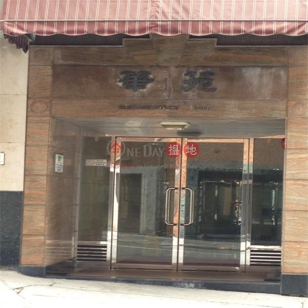 Elegant Court (Elegant Court) Happy Valley|搵地(OneDay)(4)