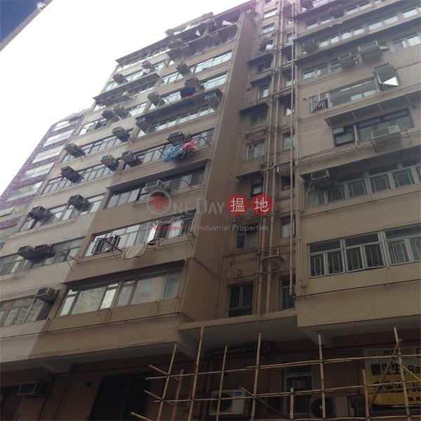 Fleming Mansion (Fleming Mansion) Wan Chai|搵地(OneDay)(5)