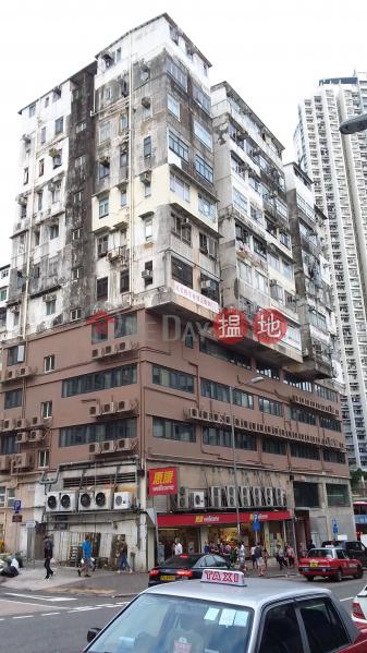 南昌戲院大廈 (Nam Cheong Commercial Building) 石硤尾|搵地(OneDay)(1)