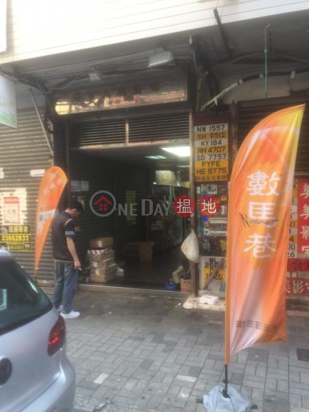 得寶大廈B座 (Block B Tak Bo Building) 旺角|搵地(OneDay)(2)
