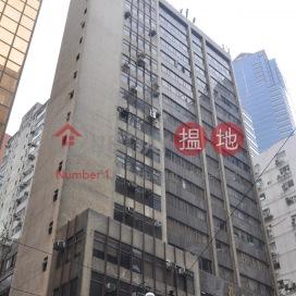 Amtel Building,Central, Hong Kong Island