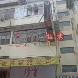 San Hong Street 21|新康街21號