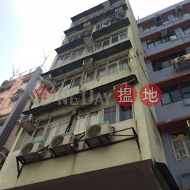 41 LUNG KONG ROAD,Kowloon City, Kowloon
