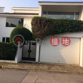 蔚陽1期朝暉徑70號,愉景灣, 離島
