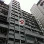 長華工業大廈 (Cheung Wah Industrial Building) 東區船塢里10-12號|- 搵地(OneDay)(1)