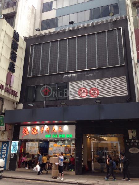 423 Reclamation Street (423 Reclamation Street) Mong Kok|搵地(OneDay)(4)