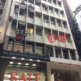 15B-15C Wellington Street,Central, Hong Kong Island