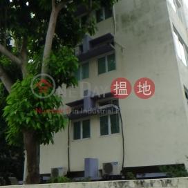碧麗園,薄扶林, 香港島