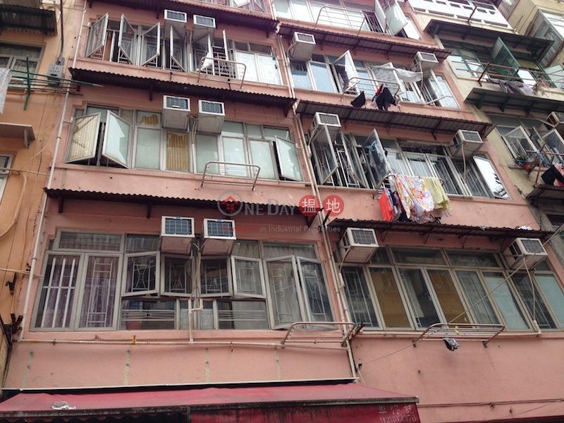 68-70 Reclamation Street (68-70 Reclamation Street ) Yau Ma Tei|搵地(OneDay)(1)