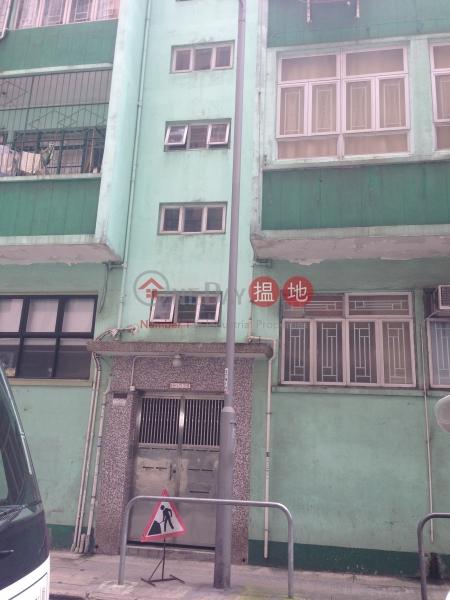 西灣河街31-33號 (31-33 Sai Wan Ho Street) 西灣河 搵地(OneDay)(2)