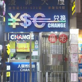 謝斐道518-520號,銅鑼灣, 香港島