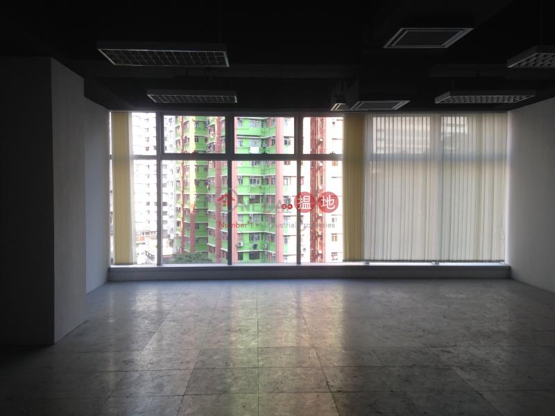 Reason Group Tower, Reason Group Tower 匯城集團大廈 Rental Listings | Kwai Tsing District (tbkit-02895)