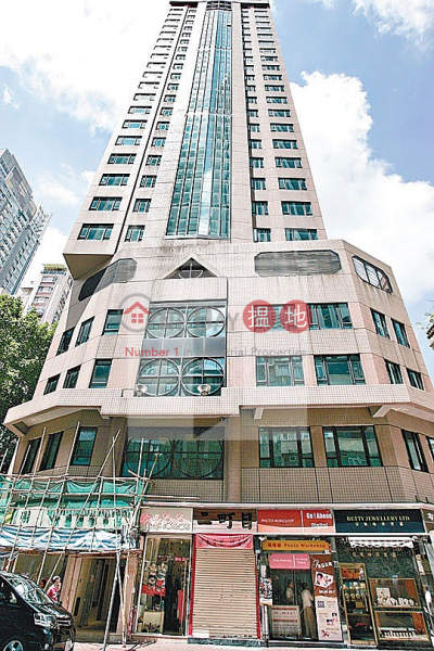 mgt fee 3700per mon, Shun Feng International Centre 順豐國際中心 Sales Listings | Wan Chai District (WP@FPWP-4349121763)