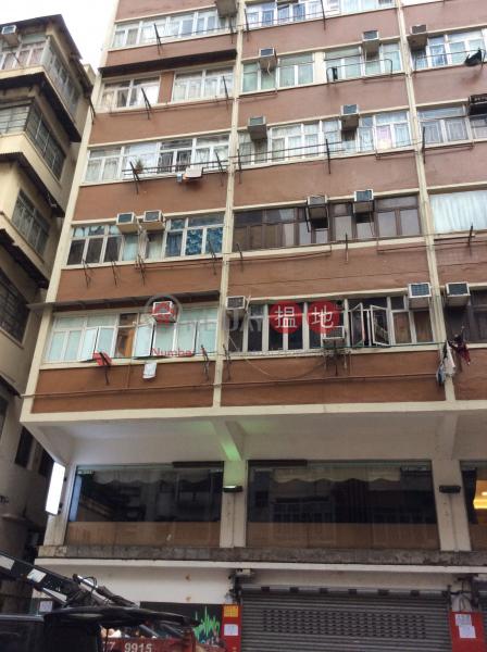 醫局街173-177A號 (173-177A Yee Kuk Street) 深水埗|搵地(OneDay)(3)