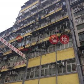 Shung Tak Building|崇德樓