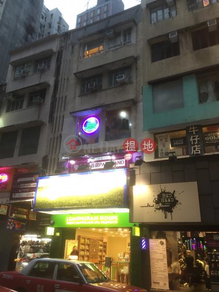 49 Granville Road (49 Granville Road) Tsim Sha Tsui 搵地(OneDay)(1)