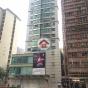 上海商業銀行大廈 (Shanghai Commercial Bank Building) 荃灣青山公路荃灣段405號|- 搵地(OneDay)(1)