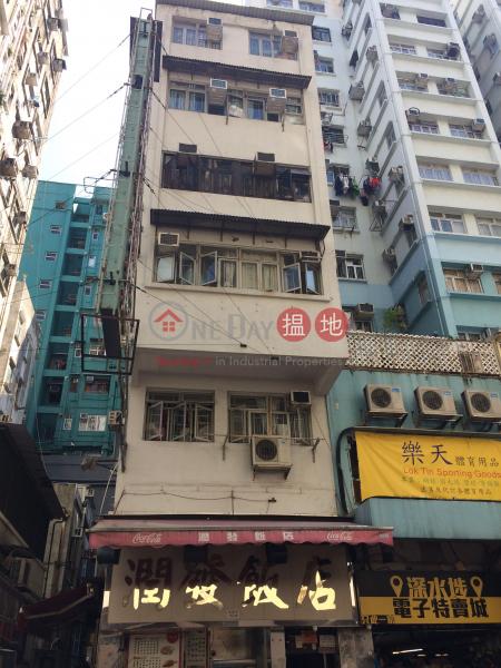 福華街159號 (159 Fuk Wa Street) 深水埗|搵地(OneDay)(1)
