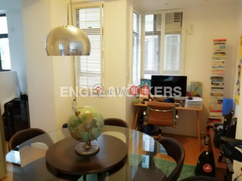 香港搵樓|租樓|二手盤|買樓| 搵地 | 住宅出租樓盤東半山一房筍盤出租|住宅單位