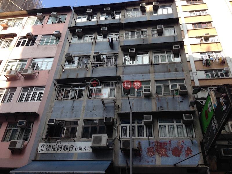 大南街24-26號 (24-26 Tai Nan Street) 太子|搵地(OneDay)(2)