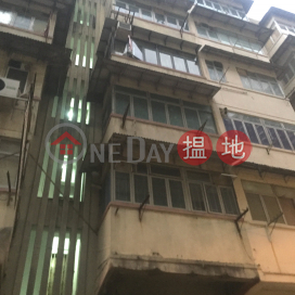 7 Wing Kwong Street|榮光街7號