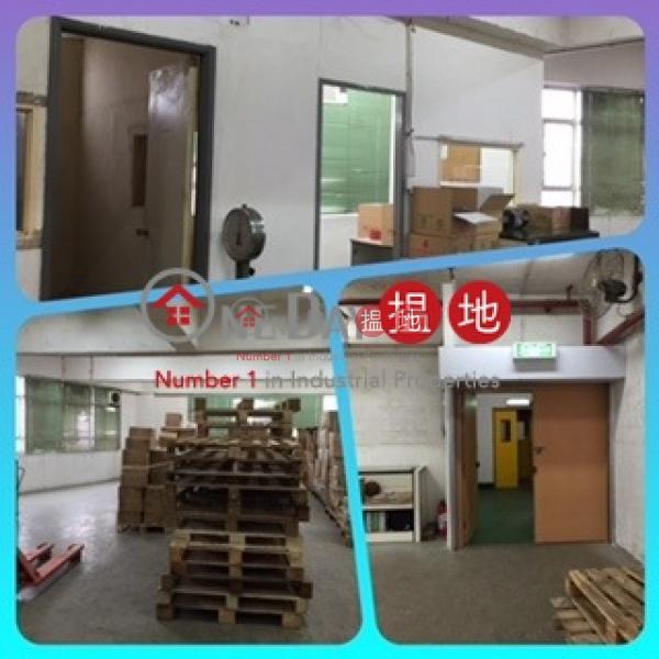 華基工業大廈-低層工業大廈出售樓盤|HK$ 1,071.36萬