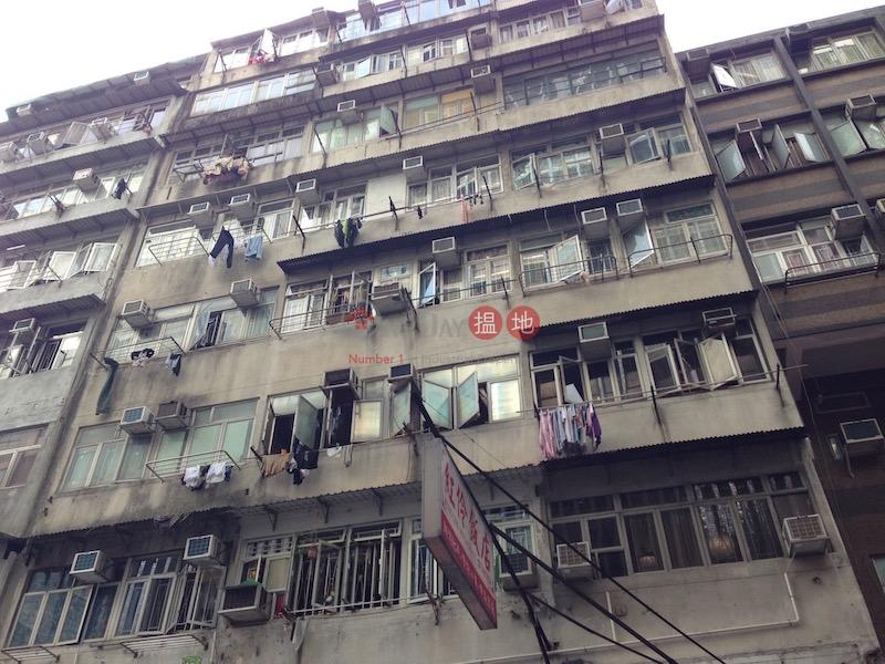 19-23 Woosung Street (19-23 Woosung Street) Yau Ma Tei|搵地(OneDay)(3)