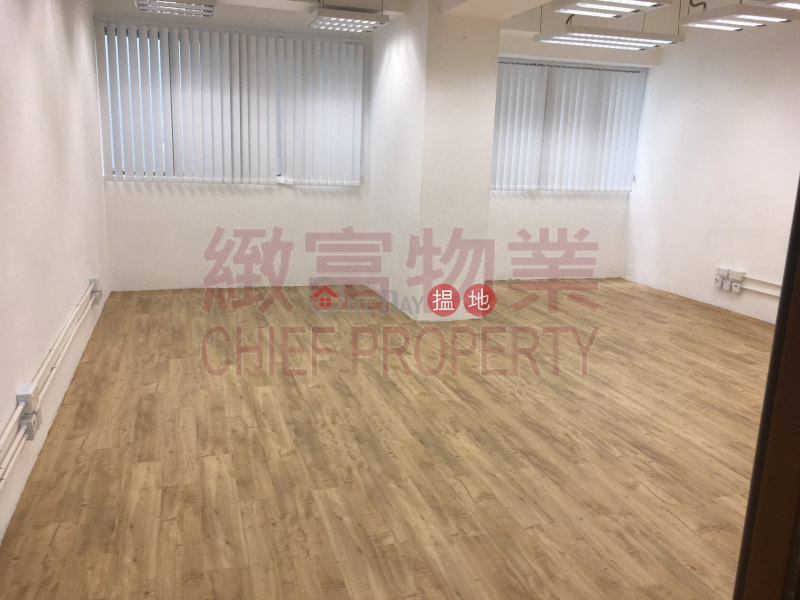 Property Search Hong Kong | OneDay | Industrial, Rental Listings, On Tin Centre
