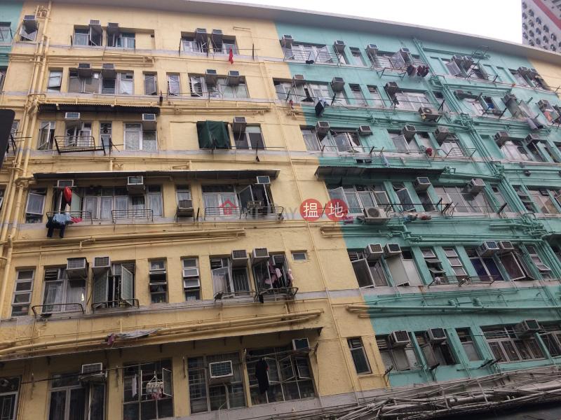 Yee On Building (Yee On Building) Ngau Tau Kok|搵地(OneDay)(3)