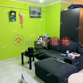 Po Lam Estate, Po Kan House Block 6 | 2 bedroom Low Floor Flat for Sale|Po Lam Estate, Po Kan House Block 6(Po Lam Estate, Po Kan House Block 6)Sales Listings (XGXJ615401238)_0